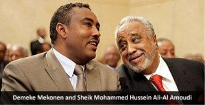 "The Sheik sheiking-the-newly appointed deputy PM Mekonnen Demeke in Oct 2012. Is he asking him: ""Tell me, the desires of your heart! "" The man who had not raised a finger to help Ethiopians were expelled from Saudi Arabia! (Photo: Capital)"