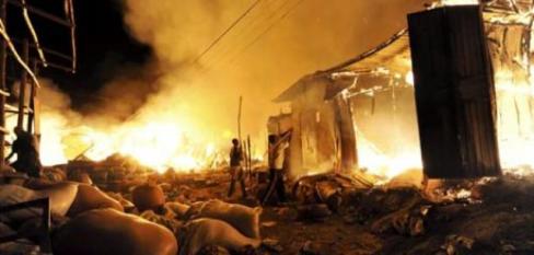 gambella burning (Courtesy of Hardnews)