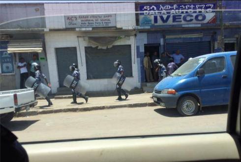 Federal police in riot gear (Credit: mereja.com)