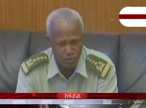 (Credit: ESAT TV)