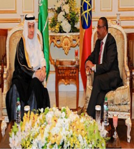 With minister of agriculture (Credit: Alriyadh)