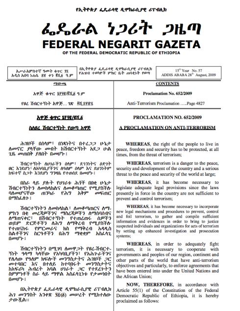 Proclamation 652:2009