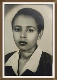 Hirut Hailu (FB picture)