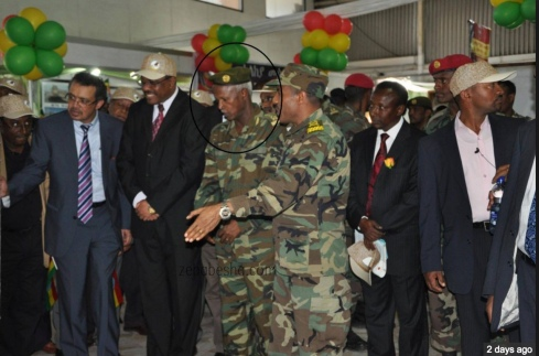 Army chief Gen Samora Yunus, Tedros Adhanom et.al. (Source unknown for creidt)