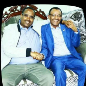 Image result for abdi iley and meles zenawi